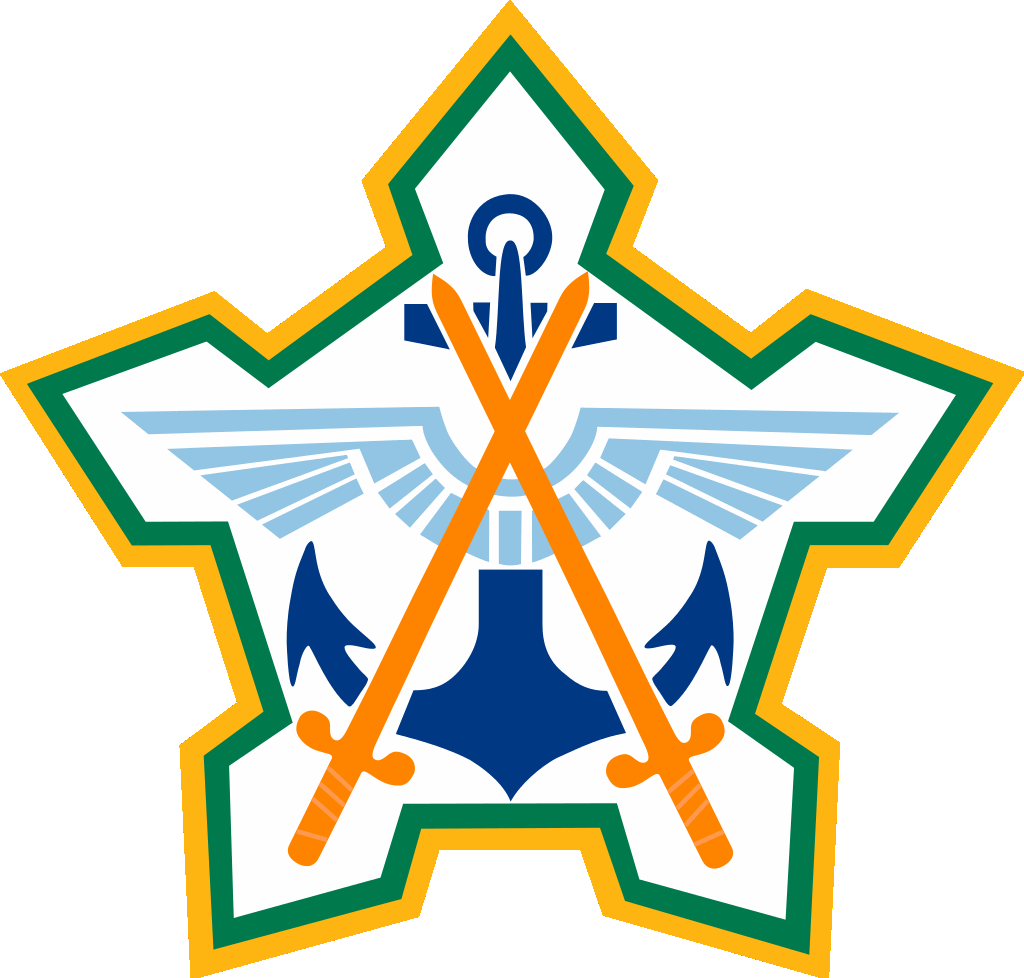 South African Defense Force (SADF) Emblem