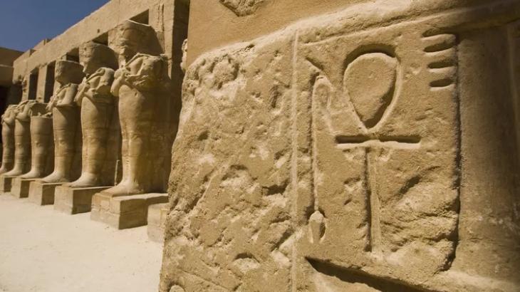 Egyptian Ankh - Source: learnreligions.com